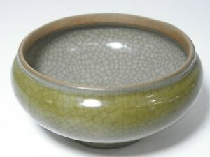 Antique Asian Porcelain Potterybowl