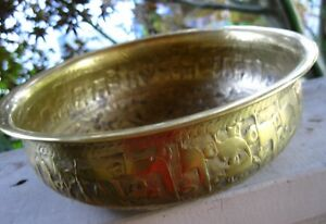 Vintage Islamic Repousse Brass Bowl Pot Primitive Animals Scenes Patina Wear