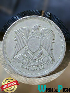 Ancient Egyptian Coin From 1972 Free Shipping From Egypt