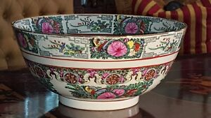 Big Canton Rose Medallion Bowl 11 7 8 Inch Large Hp Vintage Porcelain Hong Kong