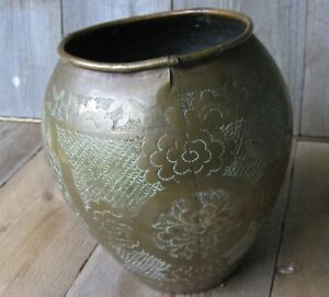 Antique Bronze Copper Vase Vessel Weathered Vintage Rustic China 1920 1949 Asian