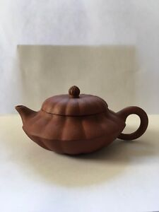 Antique Yixing Teapot Flat Chrysanthemum Shape Rare Marked