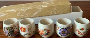 Vintage Lot Of 5 Japanese Floral Sake Tea Cups With Original Box