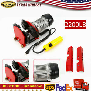 1 Ton Electric Wire Rope Hoist W Trolley 2200 Lb 4ft Cable All copper Motor Usa