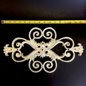 Vtg Architectural Element Fence Part Cast Iron Salvaged Ornate Metal Worn White