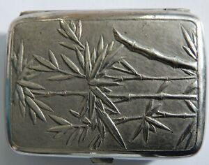 Vintage Silver Plate Chinese Asian Cigarette Case Bamboo Blossom Decoration
