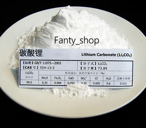1000g Lithium Carbonate Li2co3 Molecular Weight 73 89 Industrial Grade ay23 Lw
