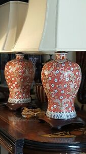 Chinese Meiping Vase Lamps Pair Qianlong Famille Rose Wood Bases A No Shades