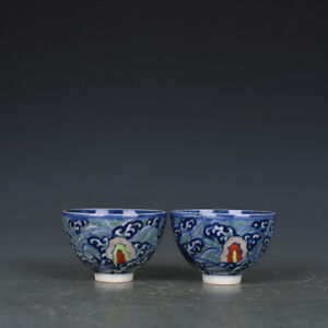 Chinese Old Antique Porcelain Ming Xuande Mark Blue White Seawater Cup A Pair