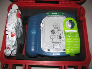 Philips Heartstart Hs1 M5066a Aed Package W oem Pelican Hard Case Accessories