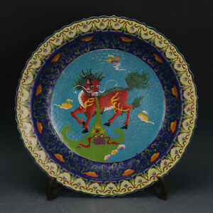 18 China Antique Porcelain Ming Yongle Colour Enamel Wire Inlay Kylin Plate