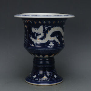 8 China Antique Porcelain Ming Xuande Blue White Dark Carved Dragon Pot Cup