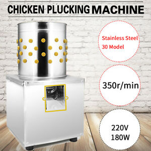 Stainless Steel Chicken Plucker Plucking Machine Poultry De feather 30 220v