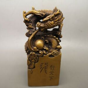 8 Chinese Old Antique Bronze Carved Dragon Ball Seal Statue B3