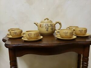 Vintage Old Zisha A Zisha Old Bamboo Chinese Yixing Pottery Clay Teapot Set