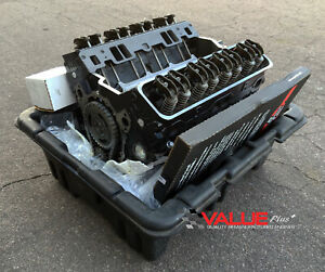 Chevrolet 5 7 350 Engine Vortec 1500 2500 Suburban Express Tahoe New Reman 96 02