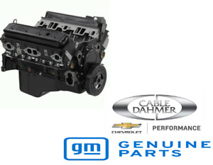 Chevrolet Performance 12691671 Gm Goodwrench 350 Truck Engine 1987 95 Chevy Gmc