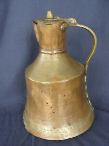 Antique Copper And Brass Islamic Coffee Pot