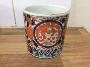 Japanese Imari Brush Pot