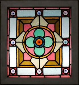Midsize Old English Lead Stained Glass Window Victorian Geometric 21 5 X 23 25