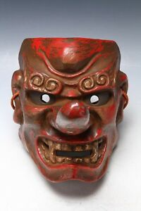 Antique Japanese Paper Clay Noh Mask Tengu Braggart Very Rare Product