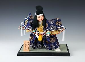 Vintage Japanese Samurai Doll The Little General Bow And Arrow