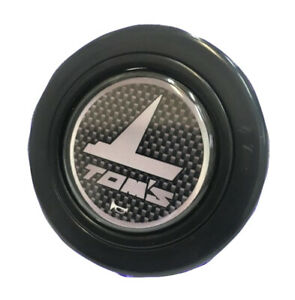 Horn Button For Momo Nardi Steering Toms Black Carbon Silver Ae86 Te27