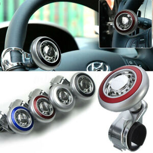 Universal Auto Car Steering Wheel Powered Booster Ball Grip Spinner Knob Handle