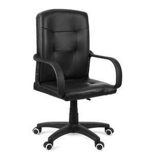 360 Executive Office Chair Swivel Adjustable Computer Desk Leather Seat Home Us