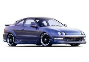 Extreme 7pc Fender Flare Set For 1994 1997 Acura Integra 2dr 890631