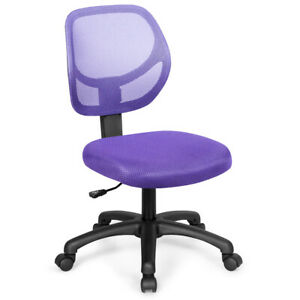 Mesh Office Chair Low back Armless Computer Desk Chair Adjustable Height Purple