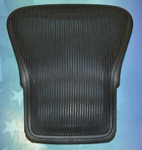 Herman Miller Aeron Replacement C Size Chair Back