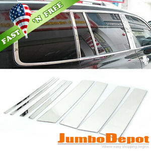 Us Chrome Side Window Door Pillar Post Trim Fit For 2008 2013 Toyota Highlander