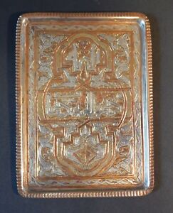 Vintage Handmade Copper Rectangular Tray Embossed With Arabic Calligraphy