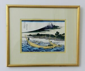 Hokusai Woodblock Print The Tago Beach At Ejiri U 66 Uchida Art Co Framed