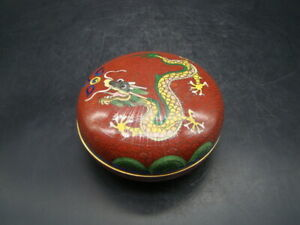 Chinese 20th Century Nice Cloisonne Box W1261
