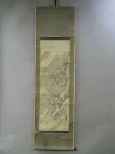 Japanese Hanging Scroll Kakejiku Dragon Painting By Buncho Tani 902