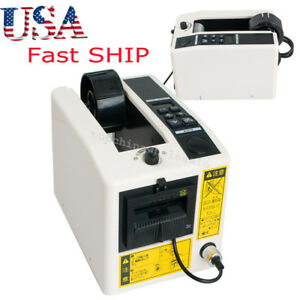 18w 110v 220v Electric Automatic Tape Dispensers Adhesive Tape Cutter Packaging