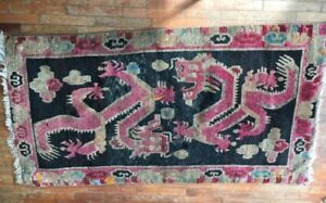 Tibetan Wool Carpet Late Qing Dynasty Or Very Early Republic China