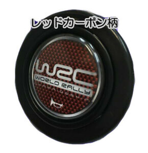 Horn Button For Momo Nardi Steering Wrc World Rally Championship Red Carbon