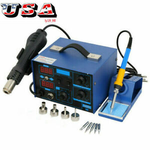 2in1 862d smd Soldering Iron Hot Air Rework Station Led Display W 4 Nozzles