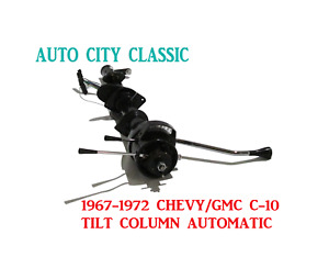 Automatic Steering Column 1967 1972 C 10 Chevrolet Gmc Pickup Truck