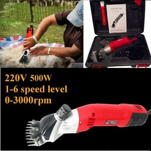 600w Electric Farm Supplies Sheep Goat Shears Animal Shearing Grooming Clippers