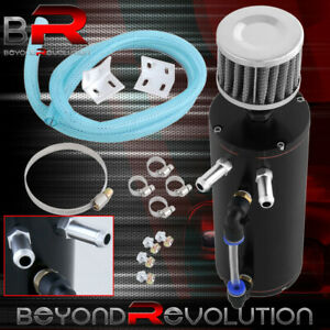 Cylinder Turbo Oil Catch Reservoir Tank Can Breather Filter Hose Black Universal