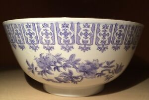 Antique Blue And White Porcelain Large Footed Bowl Pomegranate Motif 12 Dia