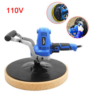 110v Electric Trowel Wall Smoothing Polishing Machine Kit Concrete Cement Mortar