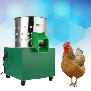 Small Chicken Dove Feather Plucking Machine Poultry Plucker Birds Depilator 110v