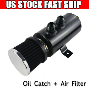 Black Aluminum 10an Oil Catch Can Reservoir Tank Breather Filter Baffled Kit