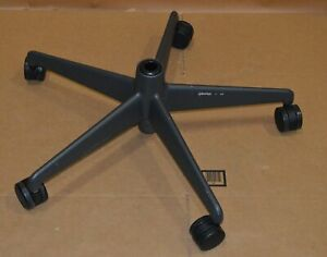 26 Metal Replacement 5 Leg Star Office Chair Base With Casters
