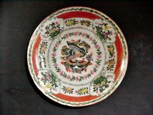 Antique Chinese Export Porcelain Butterfly Plate Or Shallow Bowl 1800s Repaired